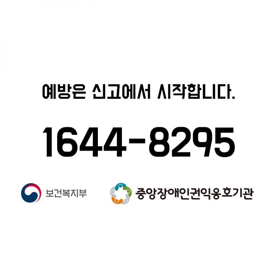 f6fafc595a52f9bedb570f5dd79f31a5_1601345634_6217.JPG